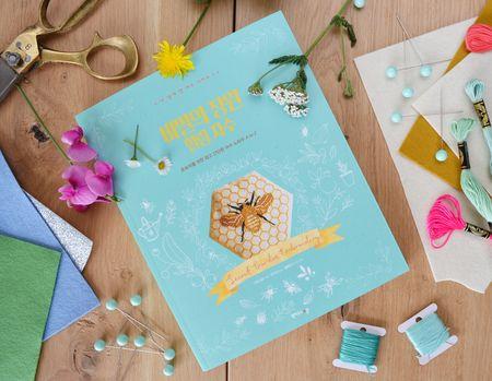 Korean Edition of Secret Garden Embroidery - What Delilah Did - Blog